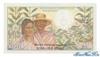 1000 Франков выпуска 1966 года, Мадагаскар. Подробнее...