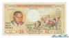 5000 Франков выпуска 1966 года, Мадагаскар. Подробнее...