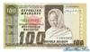 100 Франков выпуска 1974 года, Мадагаскар. Подробнее...