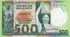 500 Франков выпуска 1974 года, Мадагаскар. Подробнее...