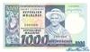1000 Франков выпуска 1974 года, Мадагаскар. Подробнее...
