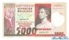 5000 Франков выпуска 1974 года, Мадагаскар. Подробнее...