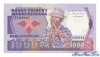 1000 Франков выпуска 1983 года, Мадагаскар. Подробнее...