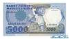 5000 Франков выпуска 1983 года, Мадагаскар. Подробнее...