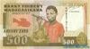 500 Франков выпуска 1988 года, Мадагаскар. Подробнее...