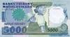 5000 Франков выпуска 1988 года, Мадагаскар. Подробнее...
