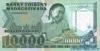 10000 Франков выпуска 1994 года, Мадагаскар. Подробнее...