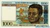 1.000 Франков выпуска 1994 года, Мадагаскар. Подробнее...