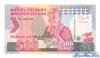 2500 Франков выпуска 1993 года, Мадагаскар. Подробнее...