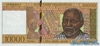 10.000 Франков выпуска 1995 года, Мадагаскар. Подробнее...