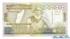 25000 Франков выпуска 1993 года, Мадагаскар. Подробнее...