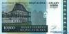 10000 Ариари - 50000 Франков выпуска 1998 года, Мадагаскар. Подробнее...