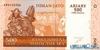 500 Ариари выпуска 2004 года, Мадагаскар. Подробнее...