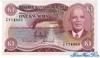 1 Квача выпуска 1976 года, Малави. Подробнее...
