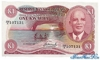 1 Квача выпуска 1981 года, Малави. Подробнее...