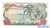 20 Квач выпуска 1983 года, Малави. Подробнее...