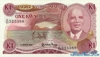 1 Квача выпуска 1986 года, Малави. Подробнее...