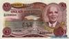 1 Квача выпуска 1988 года, Малави. Подробнее...