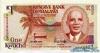 1 Квача выпуска 1992 года, Малави. Подробнее...
