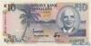 10 Квач выпуска 1994 года, Малави. Подробнее...