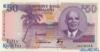 50 Квач выпуска 1994 года, Малави. Подробнее...