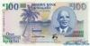 100 Квач выпуска 1994 года, Малави. Подробнее...