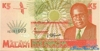 5 Квач выпуска 1995 года, Малави. Подробнее...