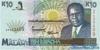 10 Квач выпуска 1995 года, Малави. Подробнее...