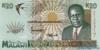 20 Квач выпуска 1995 года, Малави. Подробнее...