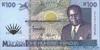 100 Квач выпуска 1995 года, Малави. Подробнее...
