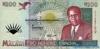 200 Квач выпуска 1995 года, Малави. Подробнее...