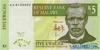 5 Квач выпуска 1997 года, Малави. Подробнее...