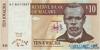 10 Квач выпуска 1997 года, Малави. Подробнее...