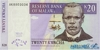 20 Квач выпуска 1997 года, Малави. Подробнее...
