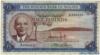 5 Фунтов выпуска 1964 года, Малави. Подробнее...