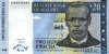 200 Квач выпуска 2001 года, Малави. Подробнее...