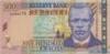 500 Квач выпуска 2003 года, Малави. Подробнее...