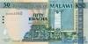 50 Квач выпуска 2004 года, Малави. Подробнее...
