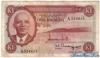 1 Квача выпуска 1964 года, Малави. Подробнее...