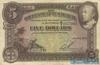 5 Долларов выпуска 1929 года, Малайзия (Саравак). Подробнее...