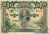 50 Долларов выпуска 1929 года, Малайзия (Саравак). Подробнее...