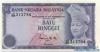 1 Ринггит выпуска 1967 года, Малайзия. Подробнее...