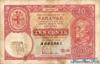 10 Центов выпуска 1940 года, Малайзия (Саравак). Подробнее...