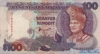 100 Ринггитов выпуска 1995 года, Малайзия. Подробнее...