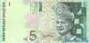 5 Ринггитов выпуска 2001 года, Малайзия. Подробнее...