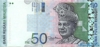 50 Ринггитов выпуска 2001 года, Малайзия. Подробнее...