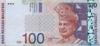 100 Ринггитов выпуска 2001 года, Малайзия. Подробнее...