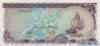 5 Рупий выпуска 1983 года, Мальдивы. Подробнее...