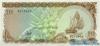 10 Рупий выпуска 1983 года, Мальдивы. Подробнее...