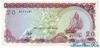 20 Рупий выпуска 1983 года, Мальдивы. Подробнее...